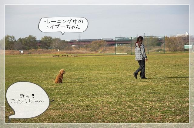 東京へ19
