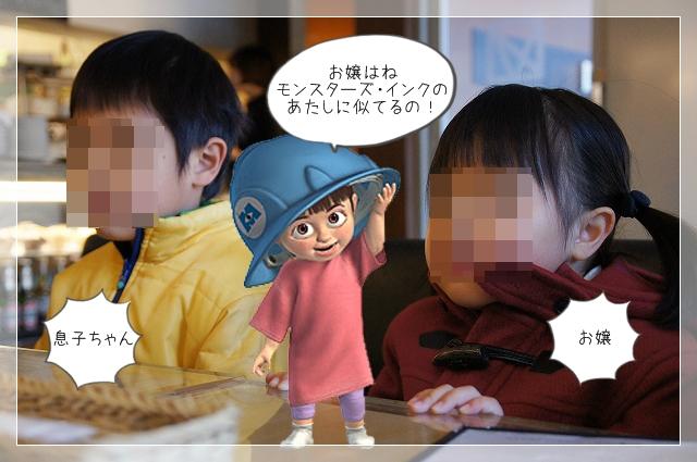 駒沢オフ会06