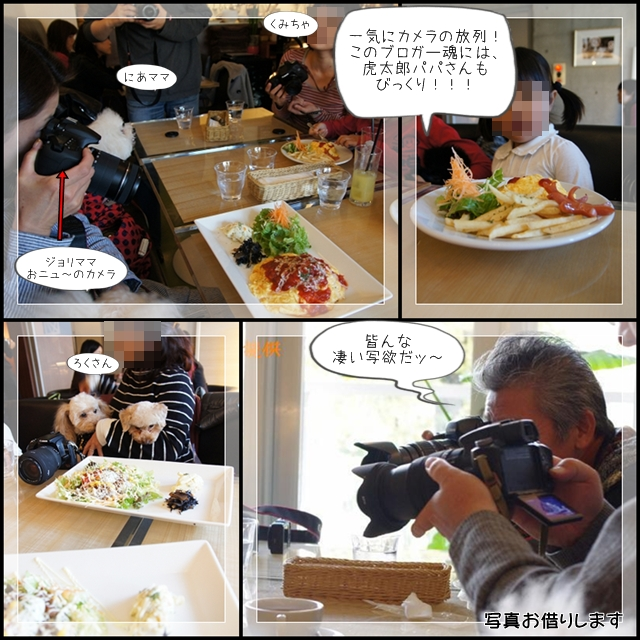 駒沢オフ会08