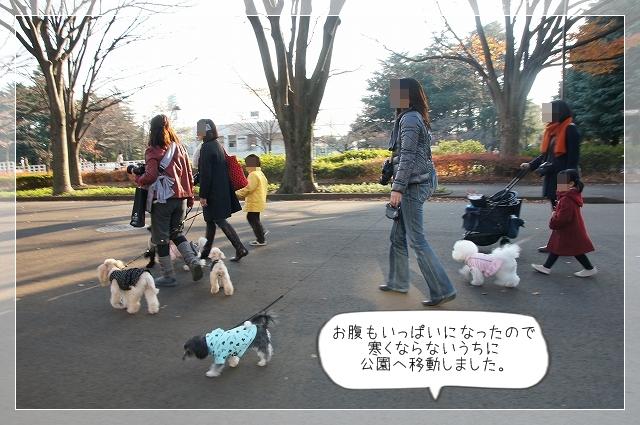 駒沢オフ会13
