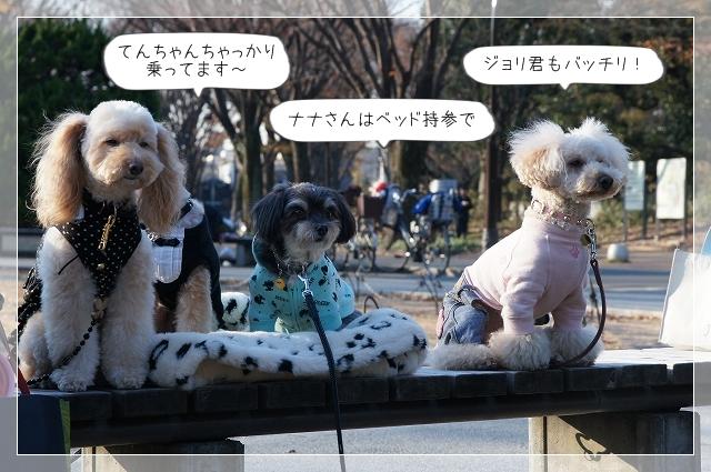 駒沢オフ会19