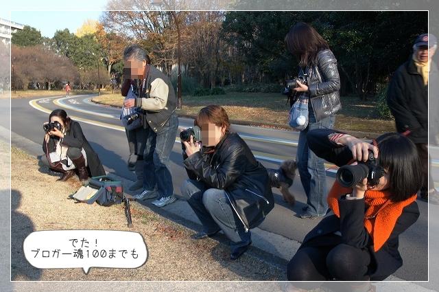 駒沢オフ会20