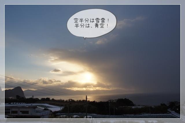 また雪02