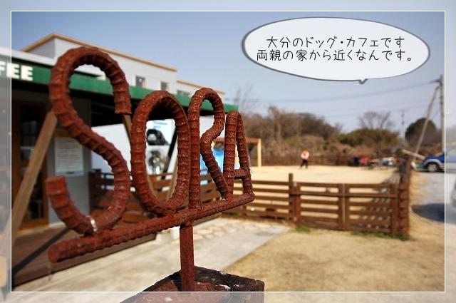 SORA03