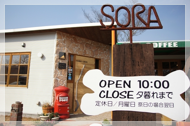 SORA04