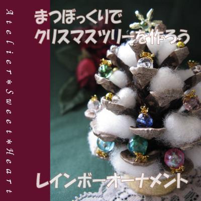 0911_ash01_kei_ws01