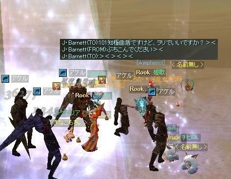 JB002.jpg