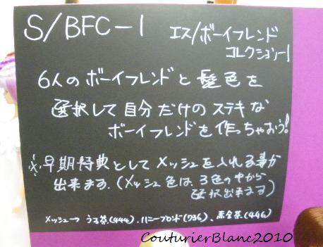 LF千葉2010・06・20ー1