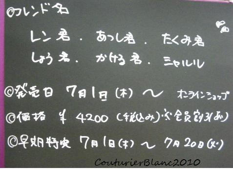 LF千葉2010・06・20ー2