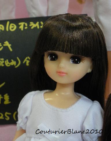LF千葉2010・06・20 Girls-2