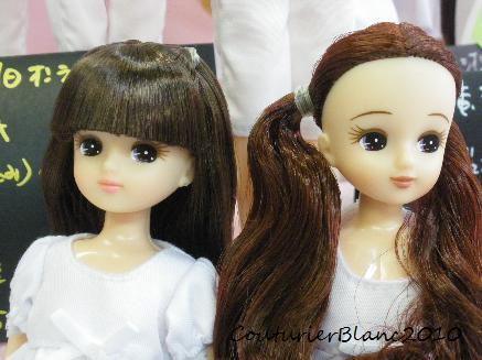 LF千葉2010・06・20 Girls-1