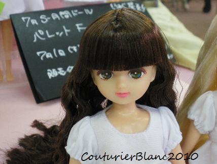 LF千葉2010・06・20 Girls-5