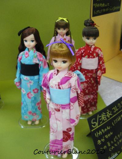 LF千葉2010・06・20 Girls-7
