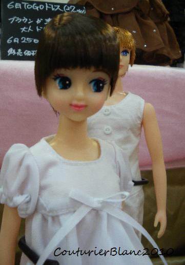 LF千葉2010・06・20  ~27Girls-3