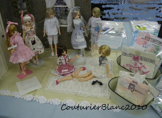 1I・Doll vol.29