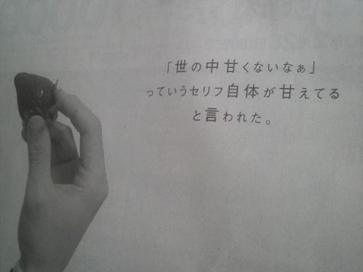 2010011307560000.jpg