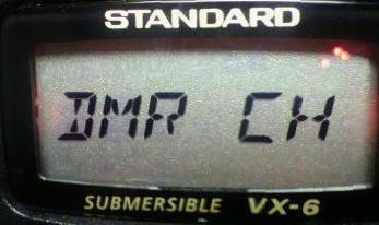 DMR設定