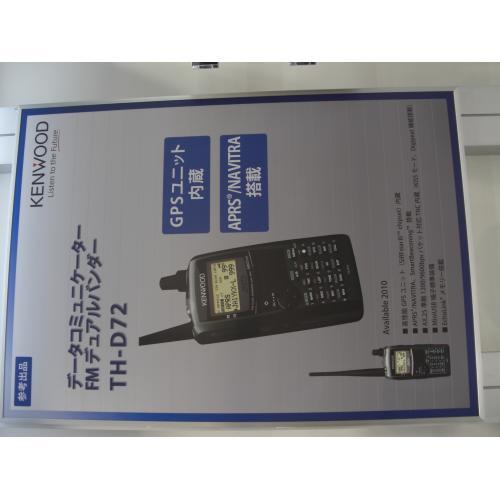 CIMG7628100821.jpg