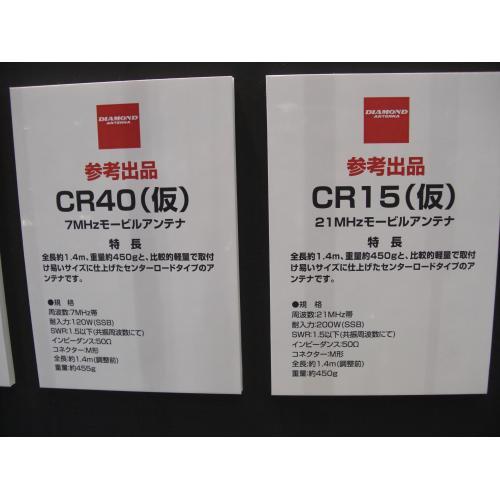 CIMG7726100821.jpg