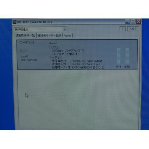 CIMG7755100821.jpg