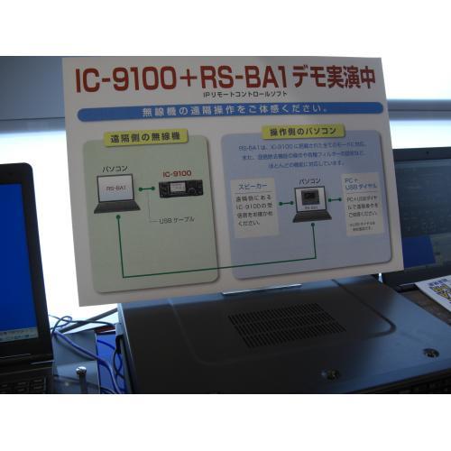 CIMG7756100821.jpg