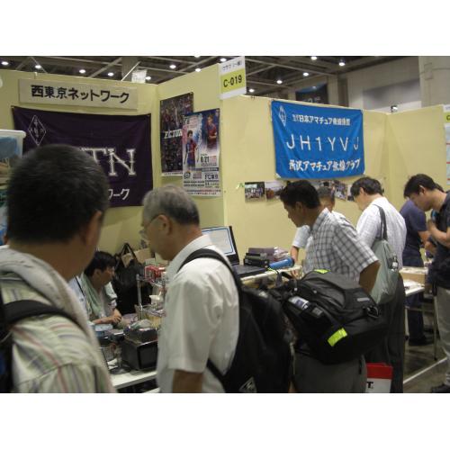 CIMG7802c.jpg