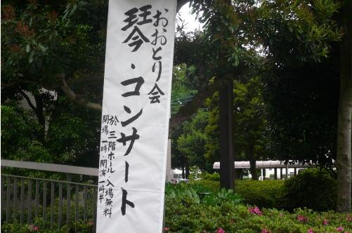 crea100614-2.jpg