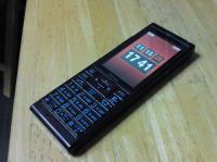 091116 携帯1