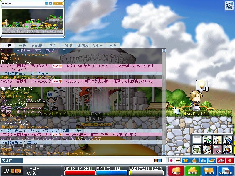 Maple100412_233859.jpg