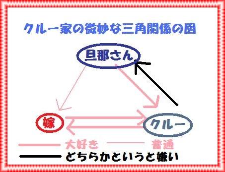 20110128195644666_20120208004153.jpg