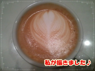 2012-03-04 00.22.20-001