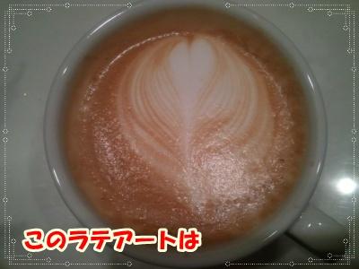 2012-03-04 00.22.46-003