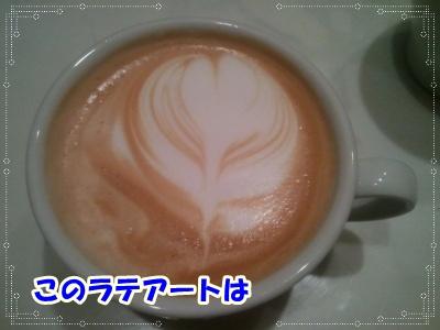 2012-03-04 00.31.57-004