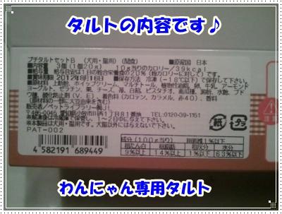 2012-03-27 00.34.17-003