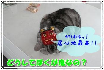 3-003_20120203013426.jpg