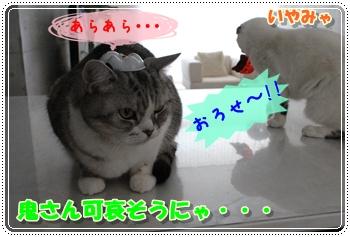 7-007_20120203013436.jpg
