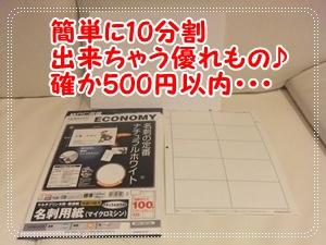 DSCF5642.jpg