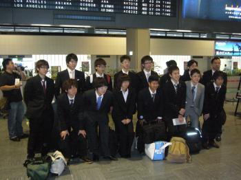 Narita8.jpg