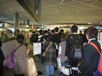 Narita9.jpg