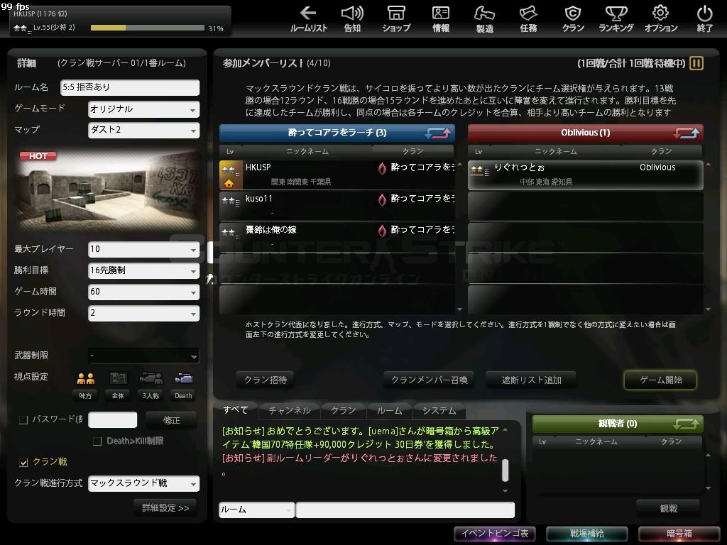 Snapshot0216.jpg