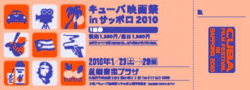 チケットB_1回券