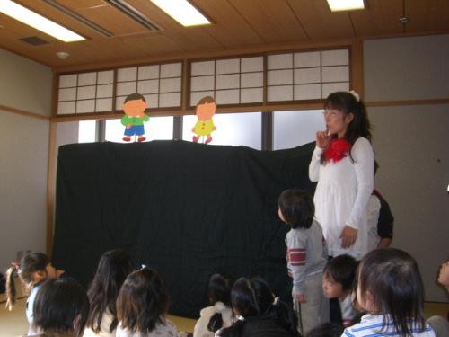 2009 022