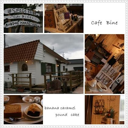 Cafe Bine