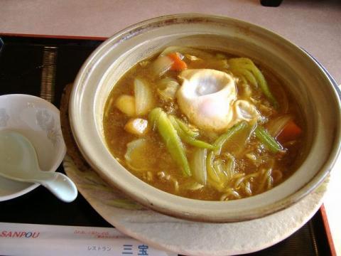 三宝三条店・鍋焼きカレーらーめん1