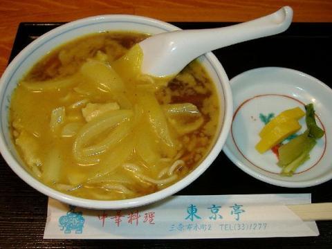 まちあるき・NHK 東京亭・カレーラーメン