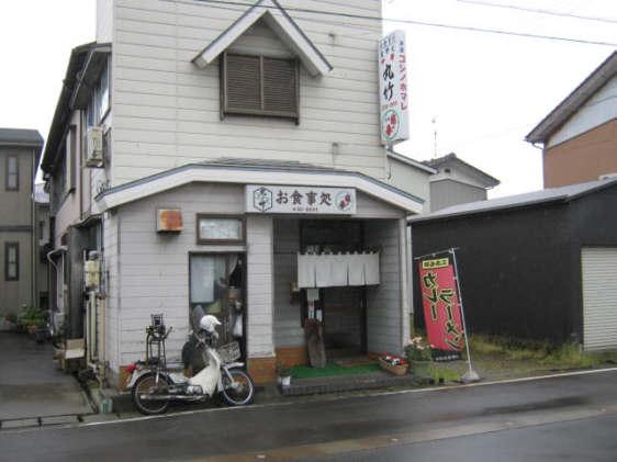 丸竹店20100619