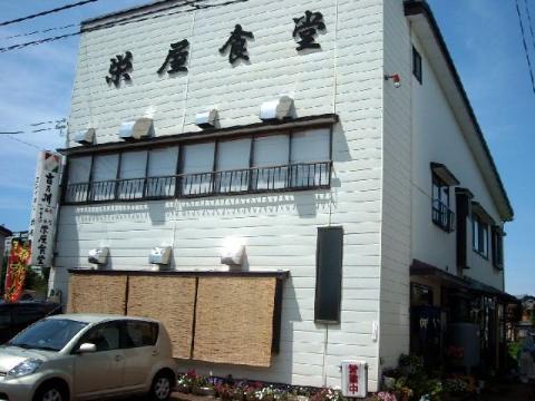 栄屋食堂・店