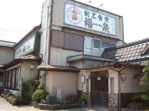 福泉・H22・8 店