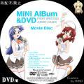 ファイト一発充電ちゃん_MiNi_AlBumDVD_DVD