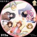 今日の5の2_OVA_3